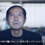 インタビュー動画イメージ
